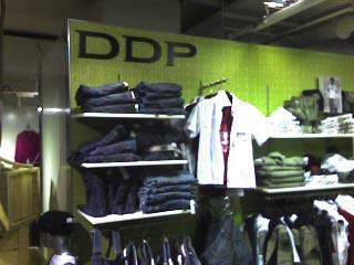 DDP Fashion